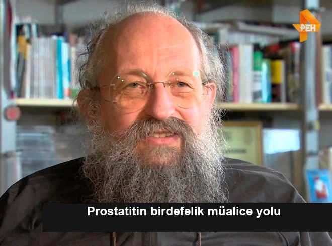Yəhudilərin sirri: Yəhudi kişiləri prostatiti 2-3 həftəyə sağaldırlar! Ömürlərində bir dəfə! Həmişəlik! Bunun necə baş verdiyini öyrənək...